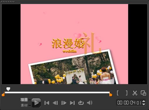 婚庆录像编辑器打造今生无憾的婚礼视频