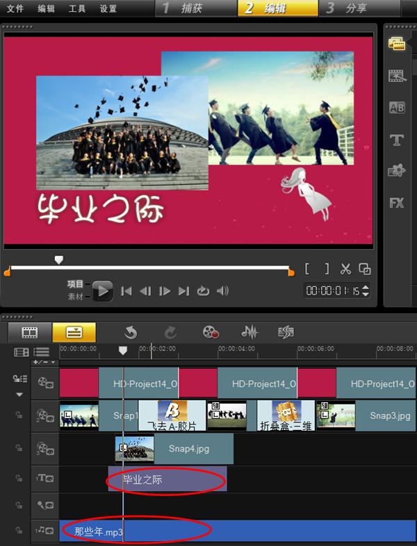 视频字幕制作