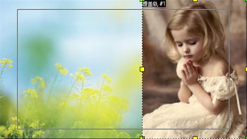 """【<span class=""""keywords"""">会声会影x7</span>】 如何使用覆叠透明设置制作个性相片"""