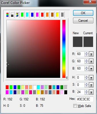 """会声会影x7 如何使用光线<span class=""""keywords"""">滤镜</span>作出探照灯的效果"""