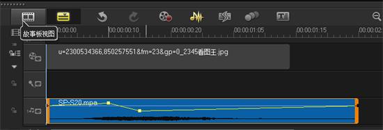 会声会影x7分段调音4