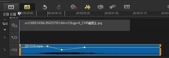会声会影x7 分段调音5