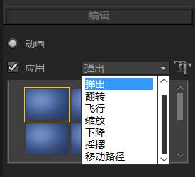 会声会影x7镂空字9