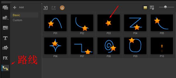 """比较好的<span class=""""keywords"""">视频制作软件</span> 会声会影X7当仁不让"""
