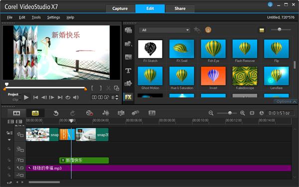 """Corel VideoStudio <span class=""""keywords"""">Pr</span>o x7制作婚礼电子相册"""