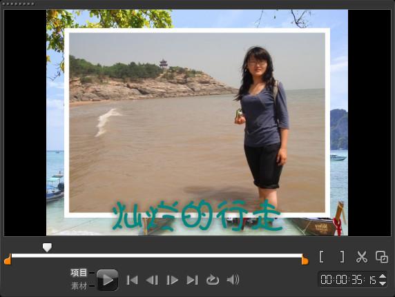 毕业旅行短片制作