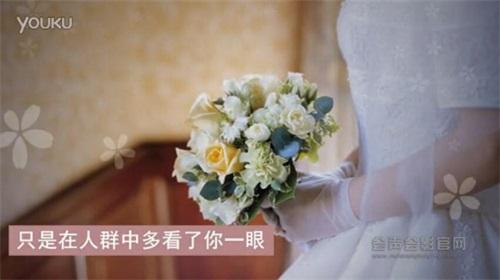 婚礼视频制作效果2