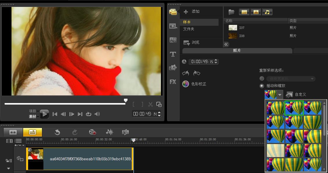 [会声会影]编辑视频用什么软件好
