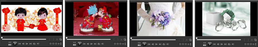 会声会影在婚庆视频中的应用