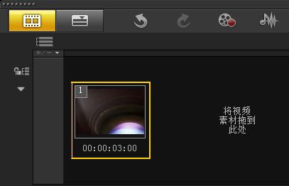 """[会声会影]视频滤镜精彩实例 – """"光线""""滤镜"""