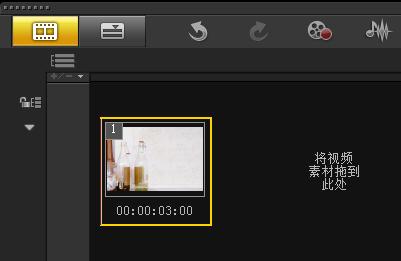 """视频滤镜精彩实例 - """"自动草绘""""滤镜"""