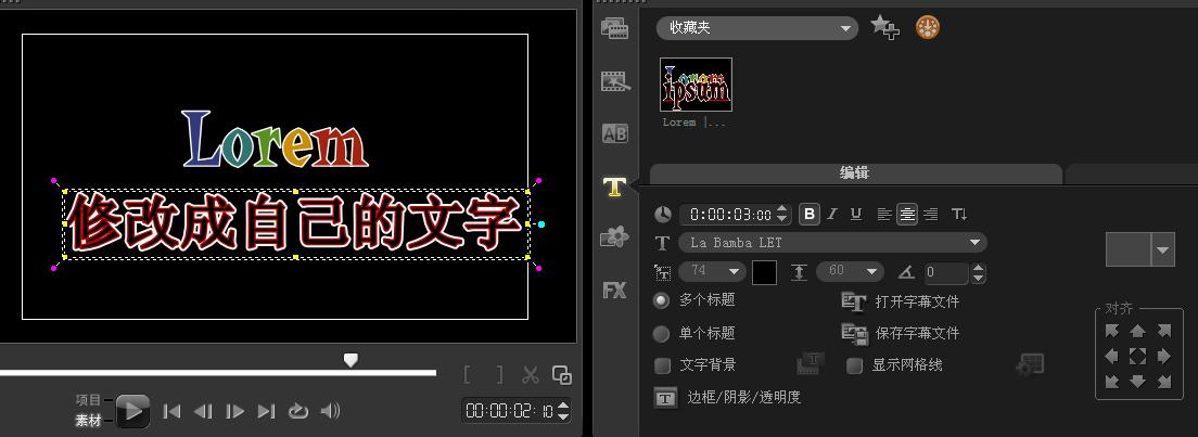 视频后期制作软件