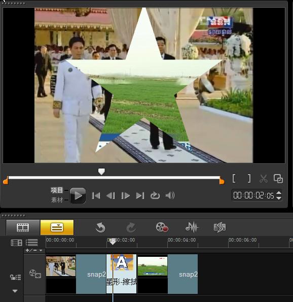 "<span class=""keywords"">会声会影</span>-将照片制作成视频软件的选择"