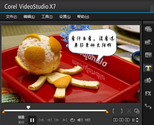 免费使用的视频编辑软件哪个好?