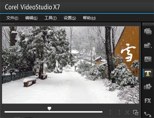 [会声会影]会声会影简单高清的视频剪辑软件