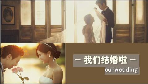 """清新恬淡的婚礼视频<span class=""""keywords"""">MV制作</span>教程"""