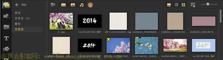 """【会声会影x7】 新年祝福<span class=""""keywords"""">视频教程</span>(上)"""