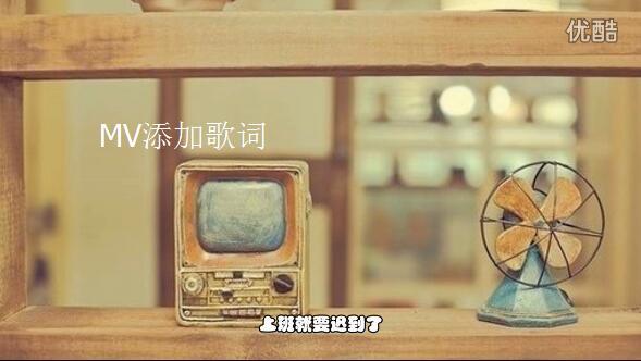 【会声会影x7】 如何给MV添加字幕教程