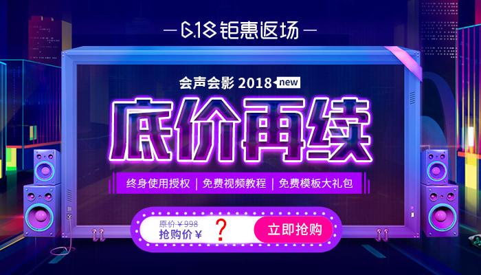 会声会影X5中文版注册 - 注册激活方式