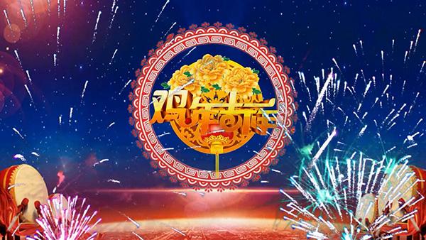 新年喜庆视频、音效素材合集