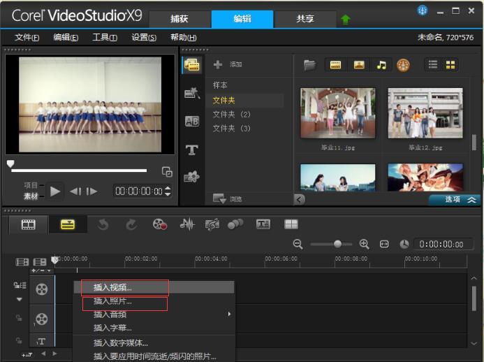 """特效<span class=""""keywords"""">滤镜</span>让视频画面更精彩"""