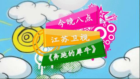 """【会声会影x7】时尚炫酷片头<span class=""""keywords"""">视频教程</span>"""