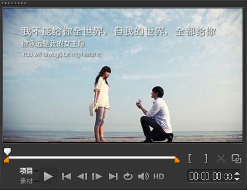 求婚视频教程