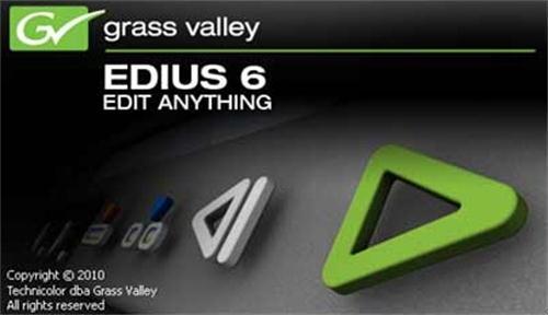 Edius视频编辑软件