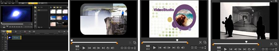 免费视频编辑软件