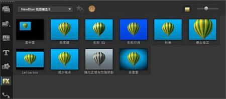 New Blue 视频精选Ⅱ