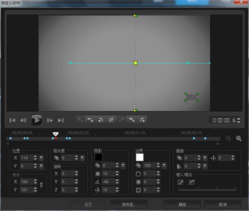 素材2第五帧设置参数