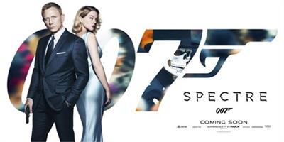 007预告片
