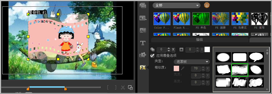 简单实用视频编辑软件