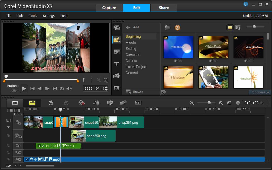 制作视频的教程