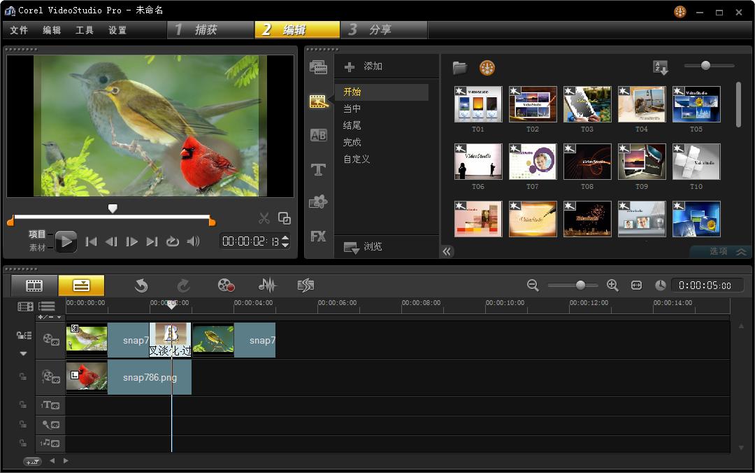 [会声会影]专业视频制作软件好莱坞般效果剧场