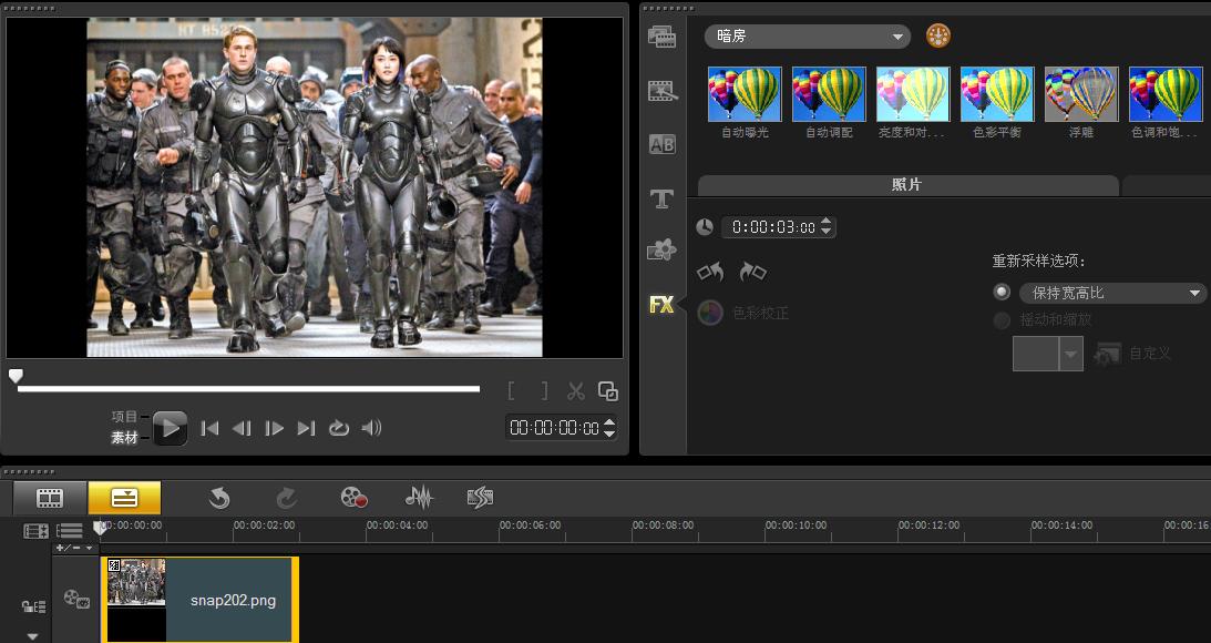"<span class=""keywords"">会声会影x5教程</span> 短时间掌握视频制作技巧"