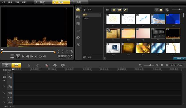 编辑视频用什么软件