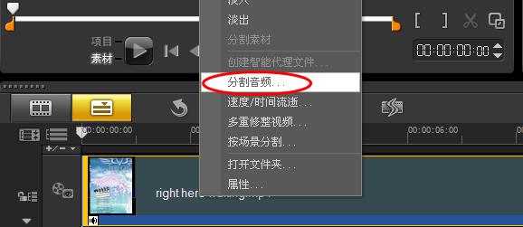 """空间MV<span class=""""keywords"""">视频制作软件</span>助你实现电影主角梦"""