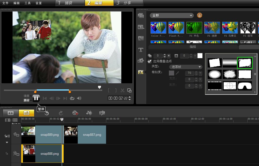 [会声会影]电影剪辑软件哪个好