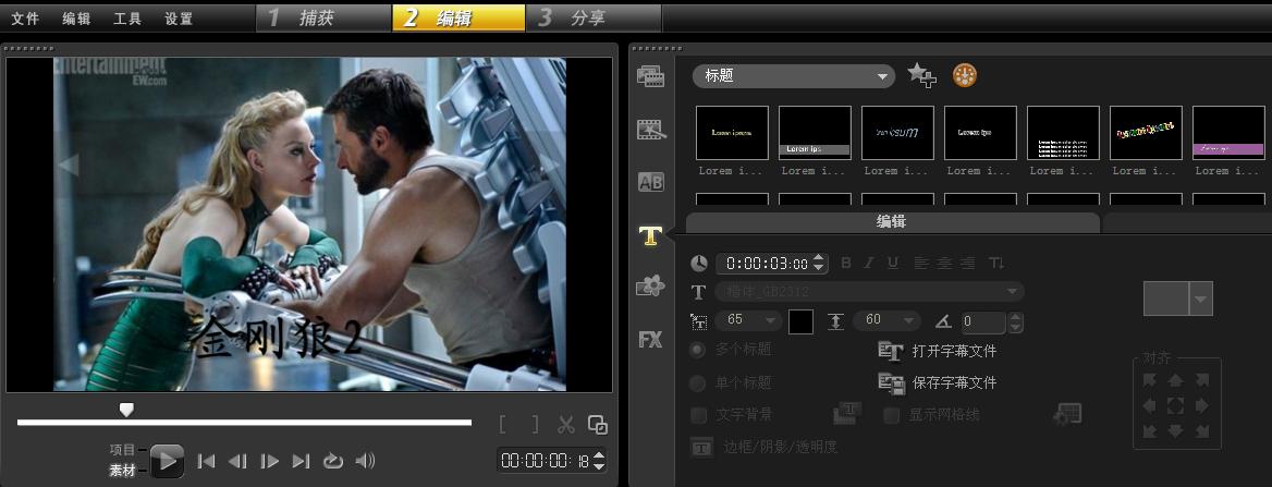 会声会影x5下载免费中文版