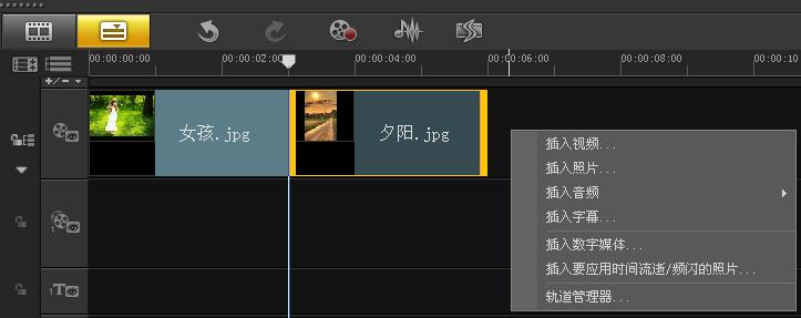 会声会影-实现覆叠功能的视频编辑软件