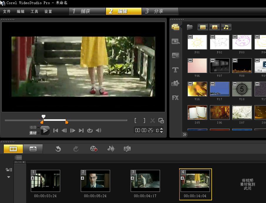 如何从一段视频中一次性修整多个片段
