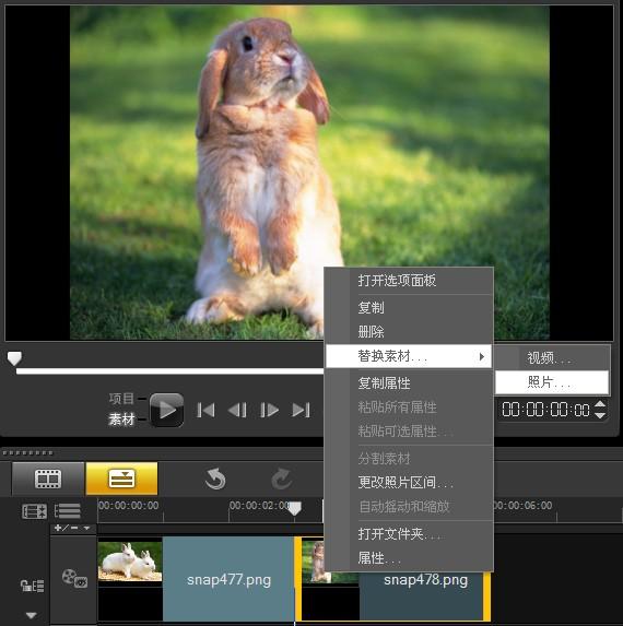 重要日子  会声会影制作视频帮您回忆
