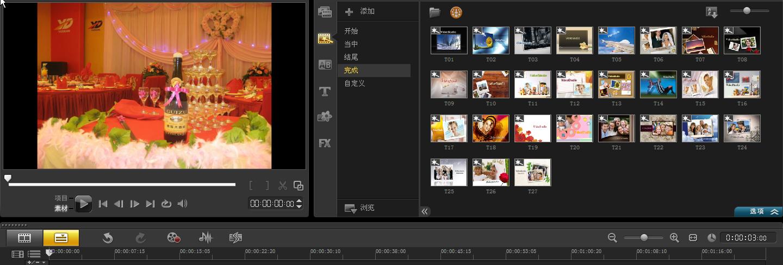 MP4剪辑软件哪个好用,选择会声会影才是王道