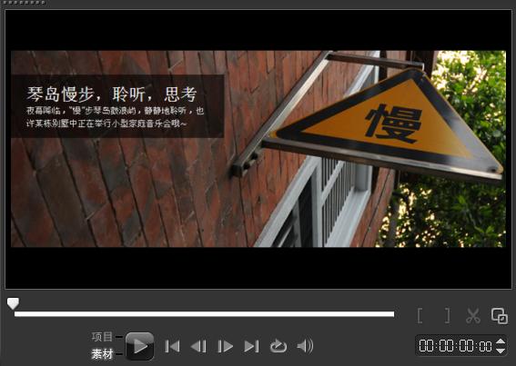 视频短片制作