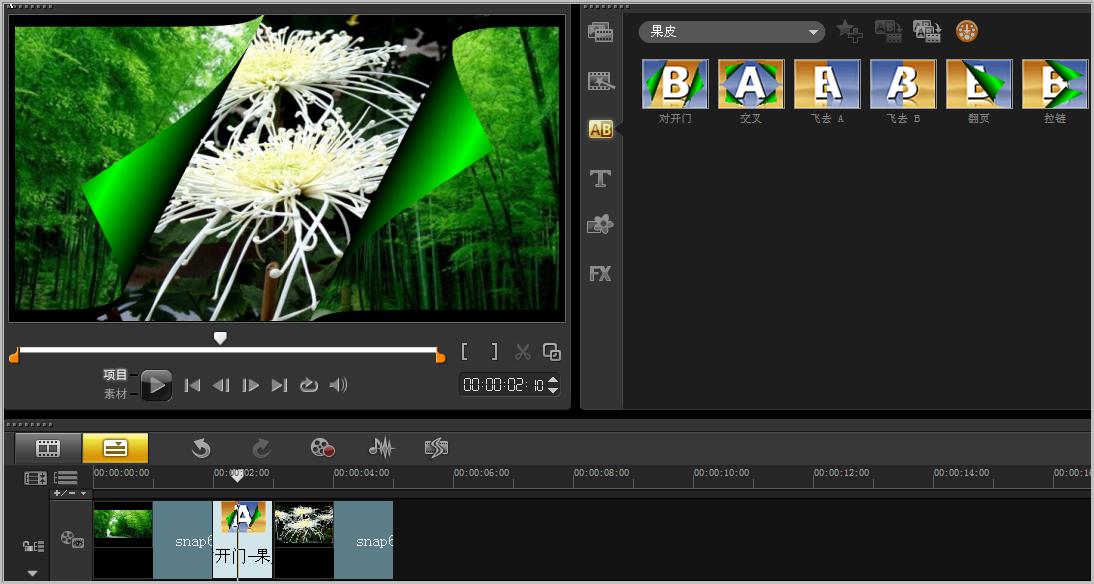 免费下载视频制作软件