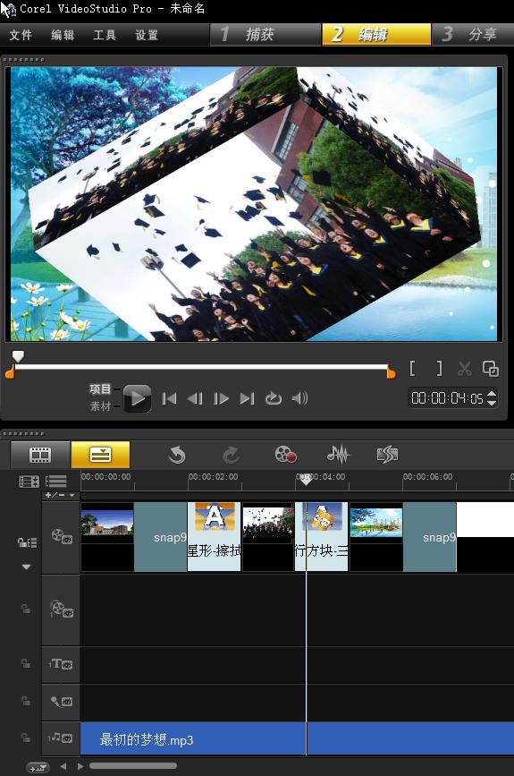 专业视频编辑软件制作短片小case