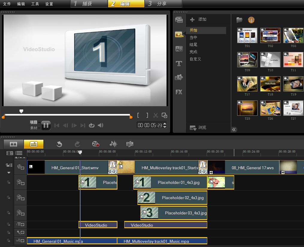 [会声会影]会声会影x5怎么做视频油画效果