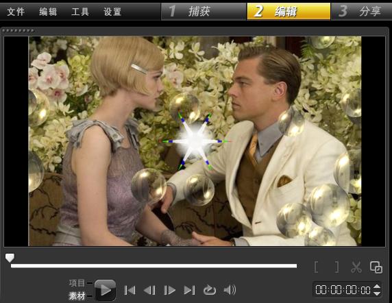 "<span class=""keywords"">免费视频制作软件</span>  实现自制电影短片梦想"