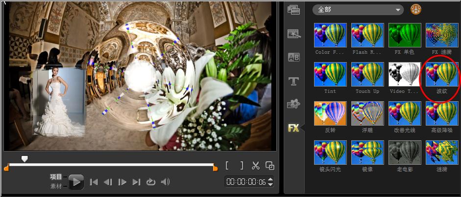 [会声会影]婚礼影视编辑软件哪款好用
